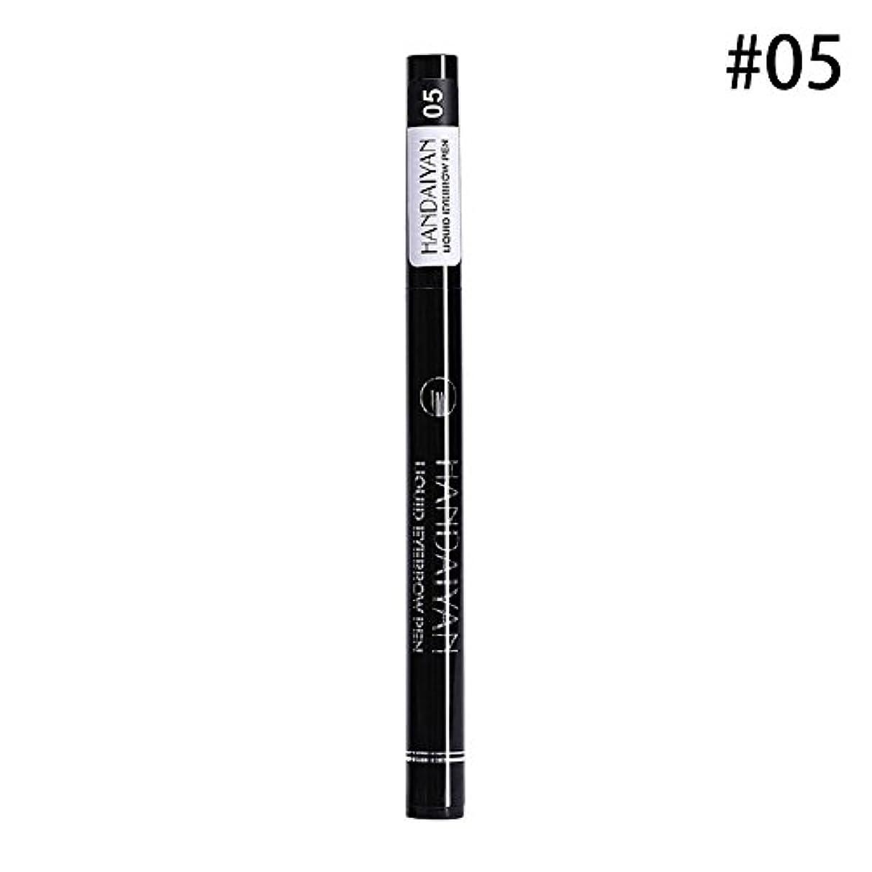 アイブロウ鉛筆 眉ペンシル 四フォーク 眉ペンシルリキッド とても良い マイクロカービング 眉ペンシル   4頭 防水