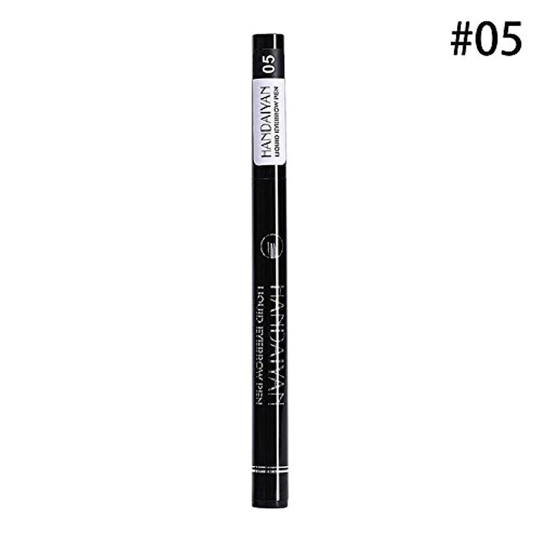 ぎこちない無駄な胚眉ペンシル アイブロウ鉛筆 四フォーク 眉ペンシルリキッド とても良い マイクロカービング 眉ペンシル   4頭 防水