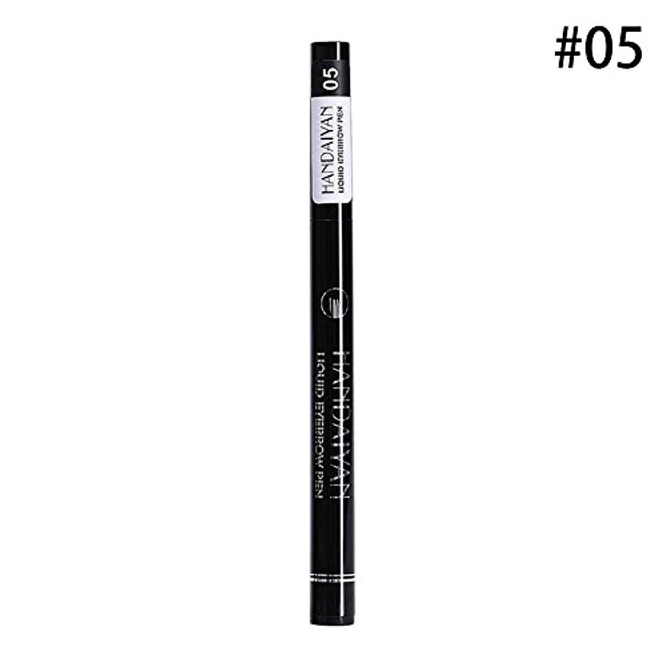 性交水銀のしわアイブロウ鉛筆 眉ペンシル 四フォーク 眉ペンシルリキッド とても良い マイクロカービング 眉ペンシル   4頭 防水
