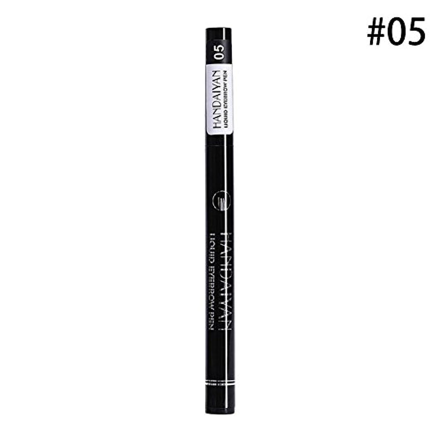 恐ろしいです抑止する性能アイブロウ鉛筆 眉ペンシル 四フォーク 眉ペンシルリキッド とても良い マイクロカービング 眉ペンシル   4頭 防水