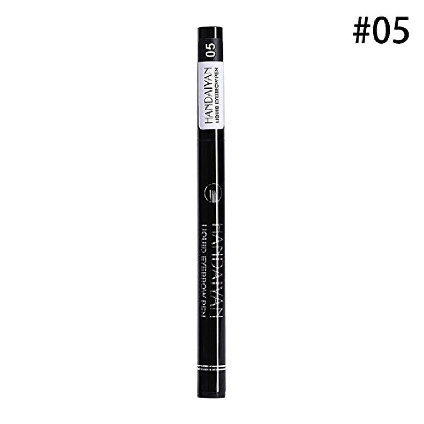 環境フォージ間欠眉ペンシル アイブロウ鉛筆 四フォーク 眉ペンシルリキッド とても良い マイクロカービング 眉ペンシル   4頭 防水