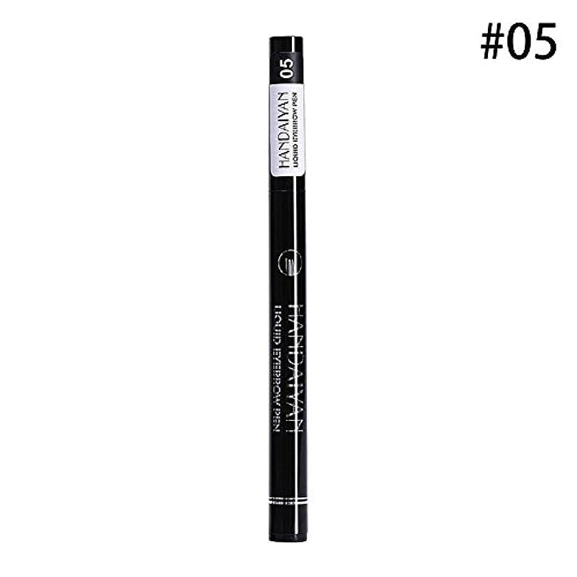 立法説明器具眉ペンシル アイブロウ鉛筆 四フォーク 眉ペンシルリキッド とても良い マイクロカービング 眉ペンシル   4頭 防水