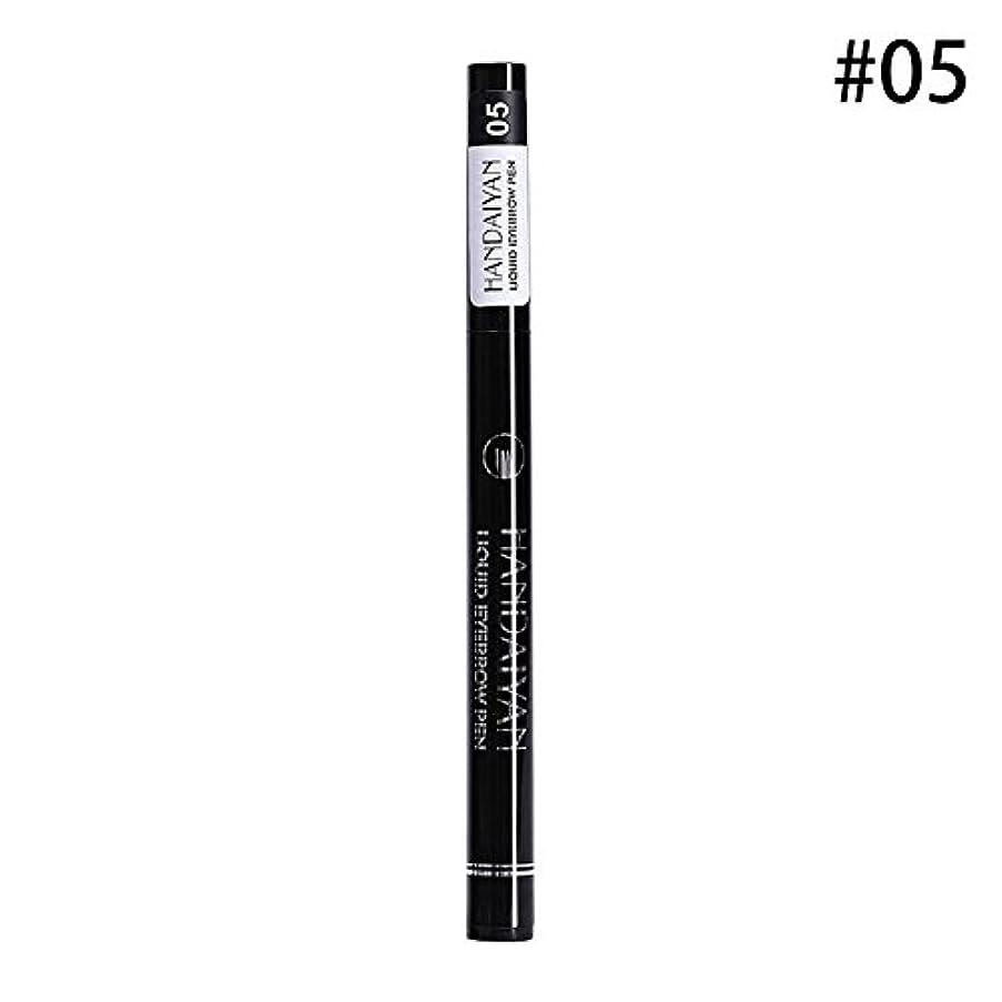 着飾るアグネスグレイ言うまでもなく眉ペンシル アイブロウ鉛筆 四フォーク 眉ペンシルリキッド とても良い マイクロカービング 眉ペンシル   4頭 防水