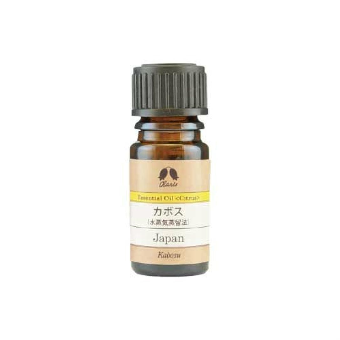 中古イブ食用カリス カボス(水蒸気蒸留法) オイル 5ml
