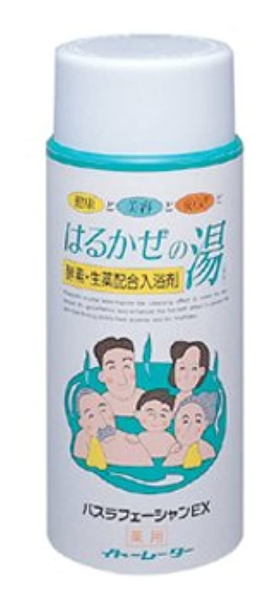 印刷する市民ピンイトーレーター 酵素?生薬配合入浴剤 はるかぜの湯