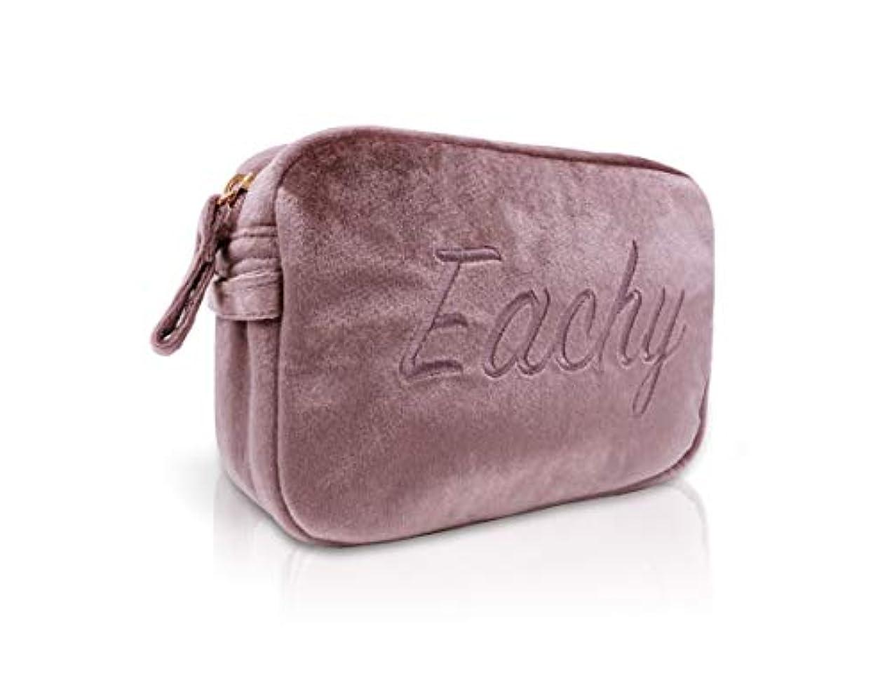 EACHY 化粧ポーチ 大容量 コスメポーチ メイクポーチ ベロア レディース MAKE-UP POUCH 全2色 (ピンク)