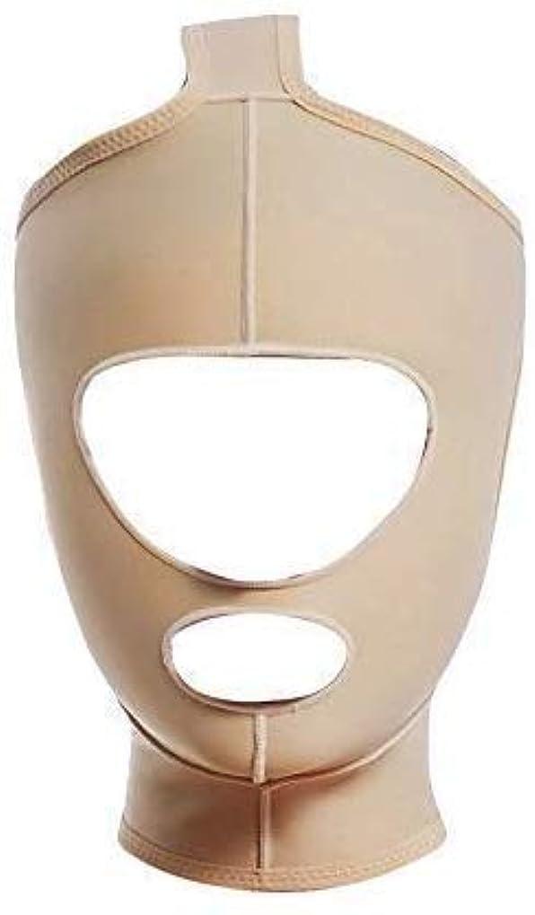 サロン増強する血色の良いSlim身Vフェイスマスク、顔と首のリフト、減量フェイスマスク顔彫刻顔弾性セット薄い二重あごアーティファクトV顔ビーム顔(サイズ:M)