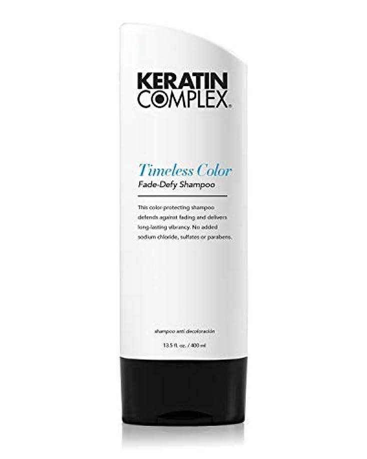 悲しむ否定するギャングTimeless Color Fade-Defy Shampoo