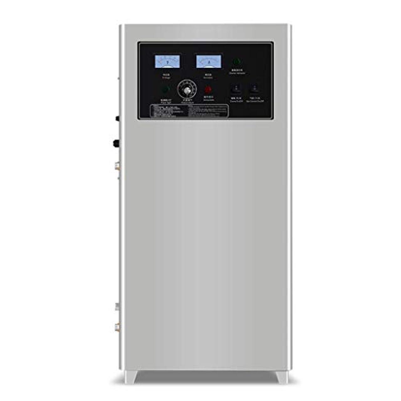 タイマー矛盾肥沃な滅菌器, オゾン消毒装置、宇宙消毒装置、オゾン装置