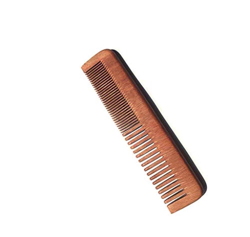 パット自由効能ヘアコーム - あごひげのためのアンチスタティック&ノースナッグ手作りブラシで木材、頭髪、口ひげ男性女性