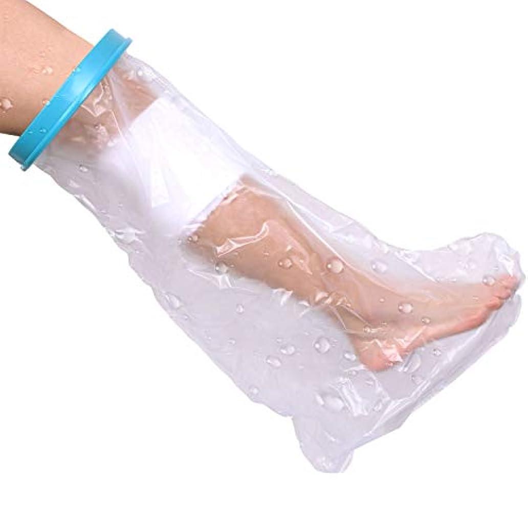 送料交流する海洋シャワーバス用防水アダルトレッグキャストカバー、キャストプロテクターは、傷ついた足の足首整形外科ブーツのためにキャスト包帯を乾燥させます