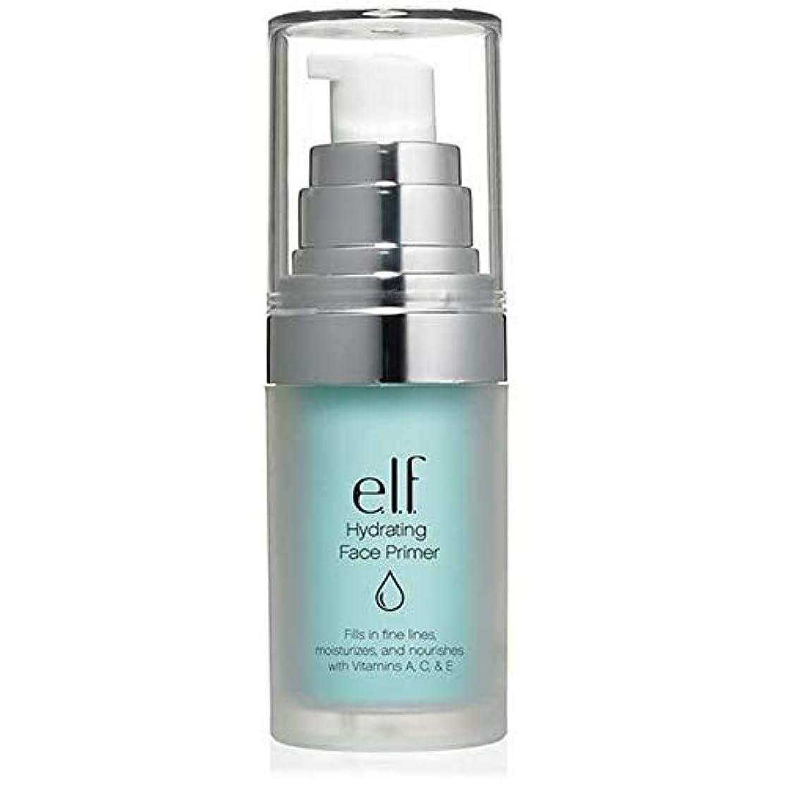 取り戻す鎖分離する[Elf ] エルフ。水和顔プライマー - e.l.f. Hydrating Face Primer [並行輸入品]