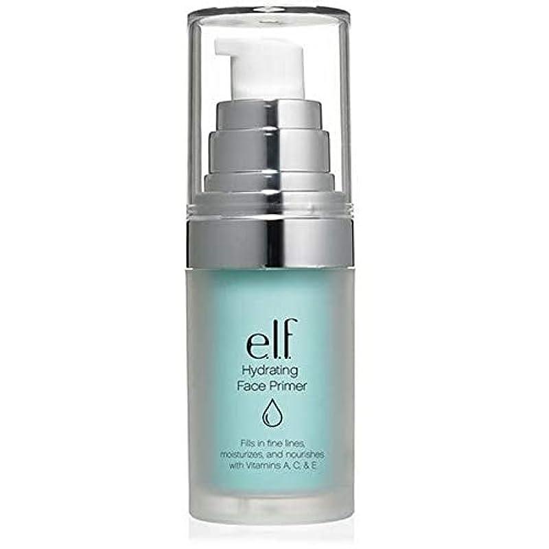 発行するあごひげはげ[Elf ] エルフ。水和顔プライマー - e.l.f. Hydrating Face Primer [並行輸入品]