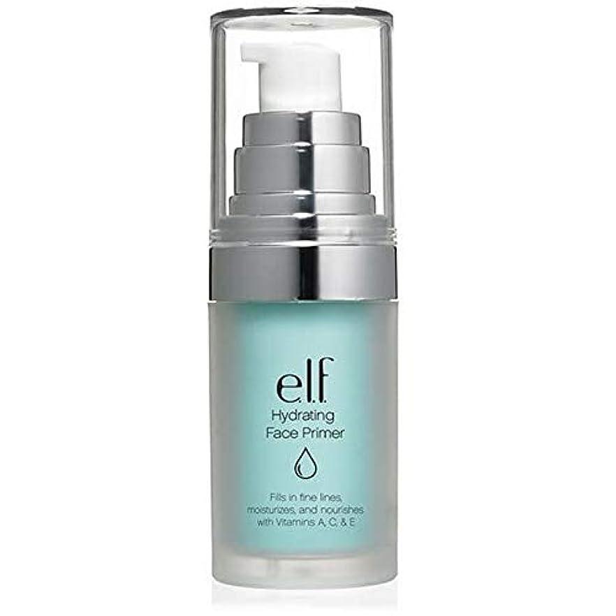 頑丈学生バルコニー[Elf ] エルフ。水和顔プライマー - e.l.f. Hydrating Face Primer [並行輸入品]