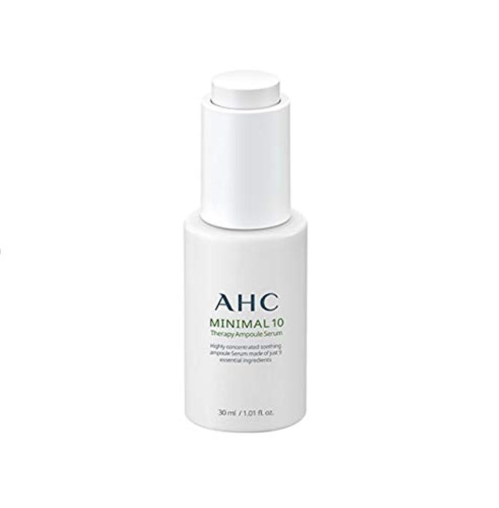箱姿勢分析AHC ミニマル 10 テラピーアンプルセラム 30ml / AHC MINIMAL 10 THERAPY AMPOULE SERUM 30ml [並行輸入品]