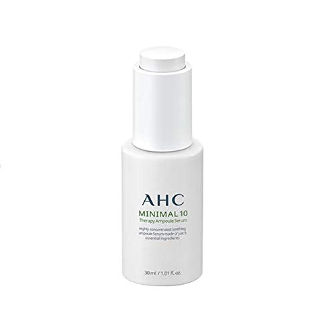 乳白色海岸聖書AHC ミニマル 10 テラピーアンプルセラム 30ml / AHC MINIMAL 10 THERAPY AMPOULE SERUM 30ml [並行輸入品]