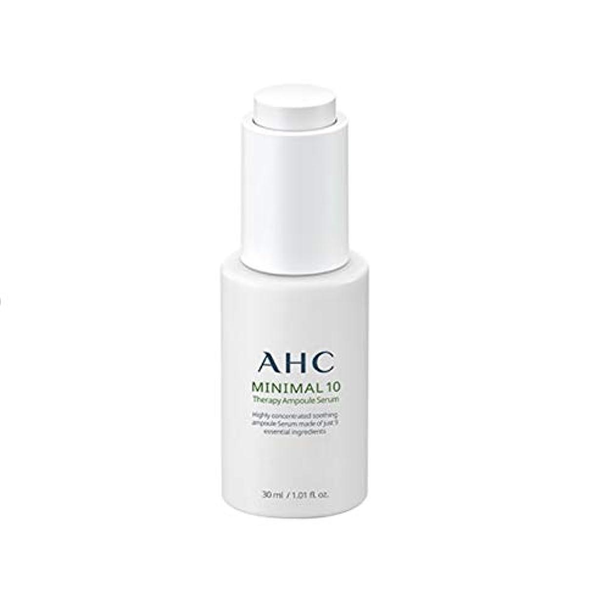 おいしいプロトタイプ芸術AHC ミニマル 10 テラピーアンプルセラム 30ml / AHC MINIMAL 10 THERAPY AMPOULE SERUM 30ml [並行輸入品]