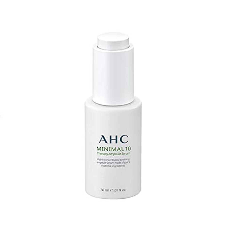 AHC ミニマル 10 テラピーアンプルセラム 30ml / AHC MINIMAL 10 THERAPY AMPOULE SERUM 30ml [並行輸入品]