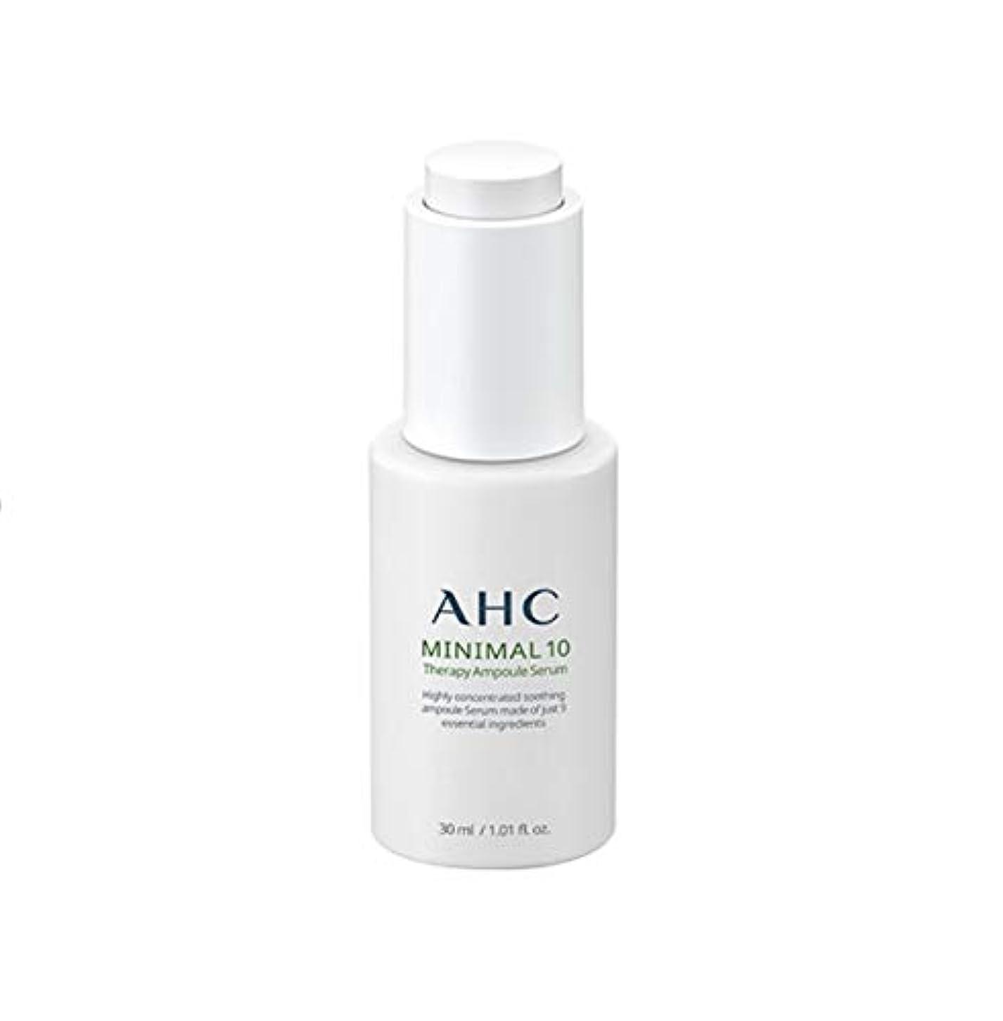トランペットオーナー溶融AHC ミニマル 10 テラピーアンプルセラム 30ml / AHC MINIMAL 10 THERAPY AMPOULE SERUM 30ml [並行輸入品]