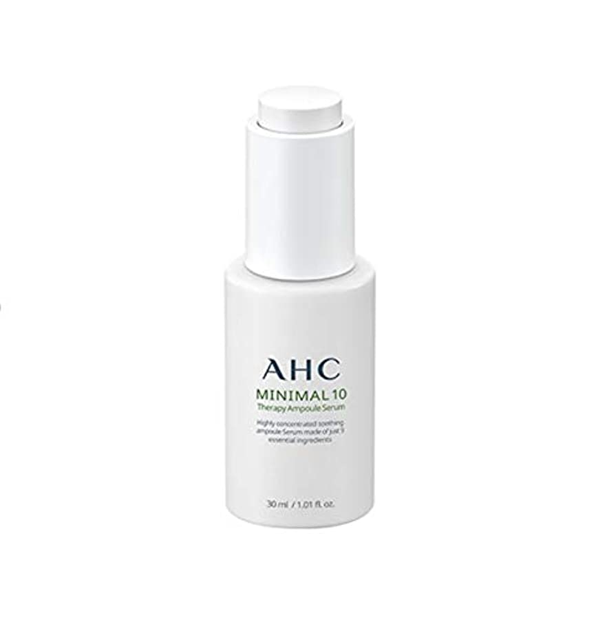 ことわざシソーラス沼地AHC ミニマル 10 テラピーアンプルセラム 30ml / AHC MINIMAL 10 THERAPY AMPOULE SERUM 30ml [並行輸入品]