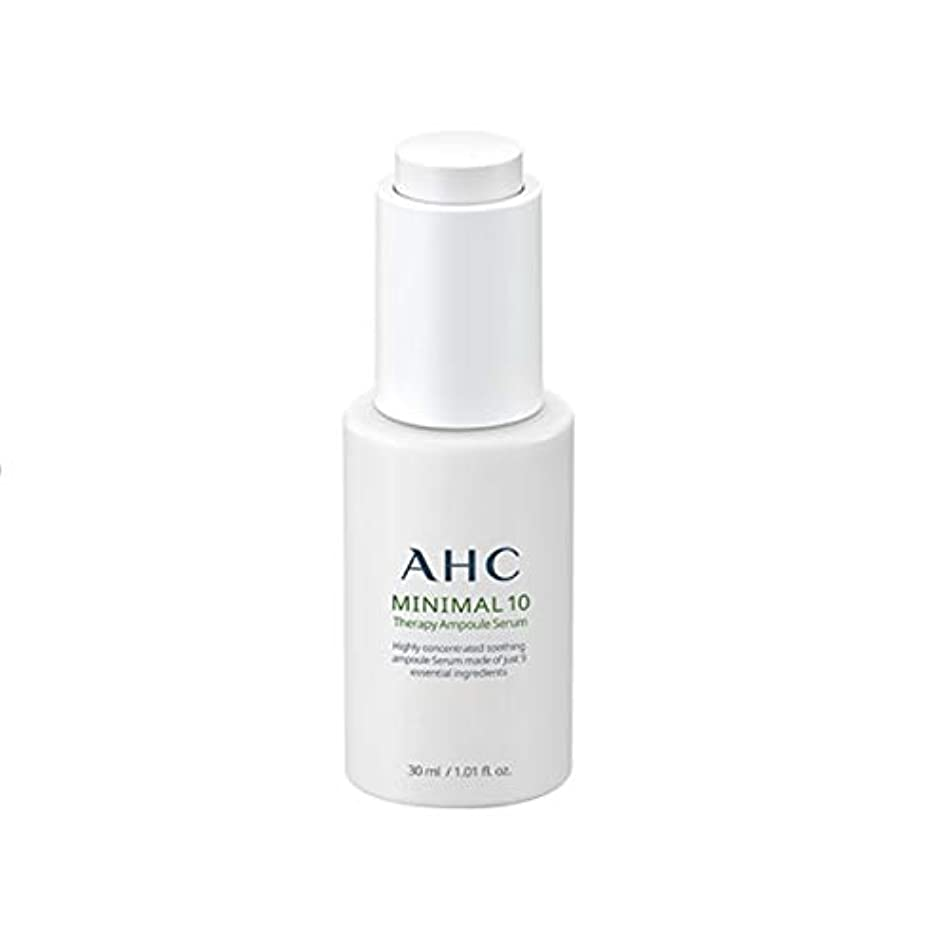 召集する残る請求AHC ミニマル 10 テラピーアンプルセラム 30ml / AHC MINIMAL 10 THERAPY AMPOULE SERUM 30ml [並行輸入品]
