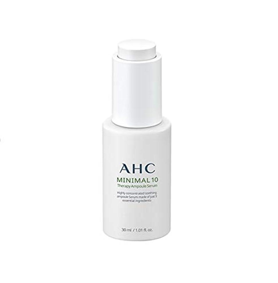 腐敗した偽善期限AHC ミニマル 10 テラピーアンプルセラム 30ml / AHC MINIMAL 10 THERAPY AMPOULE SERUM 30ml [並行輸入品]
