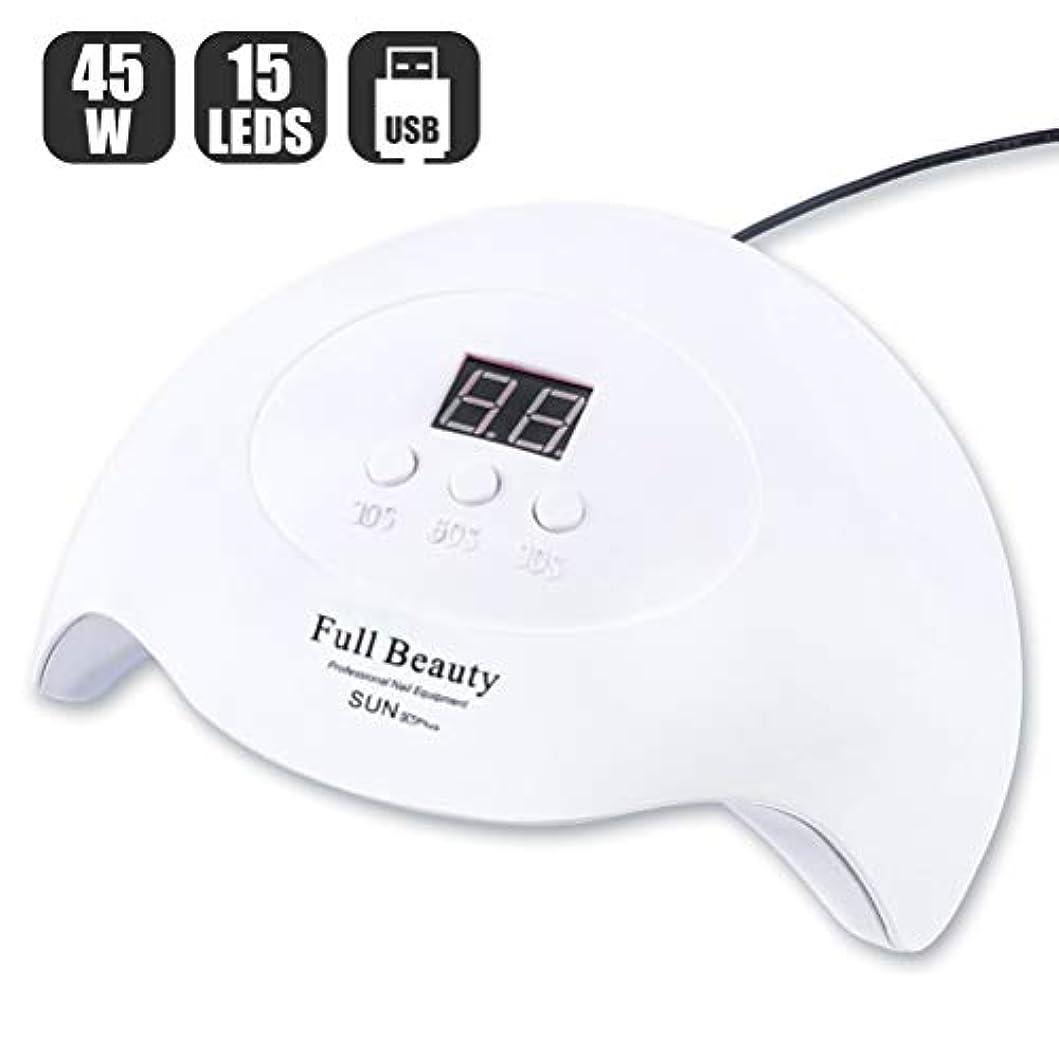 ルーフシンク周波数Creacom LEDネイルドライヤー UVライト 硬化用 硬化ライト 45W 高速硬化 USB型 自動センサー 赤外線検知 タイマー機能付き 3つタイマー設定可能 手&足両用 初心者からプロまで
