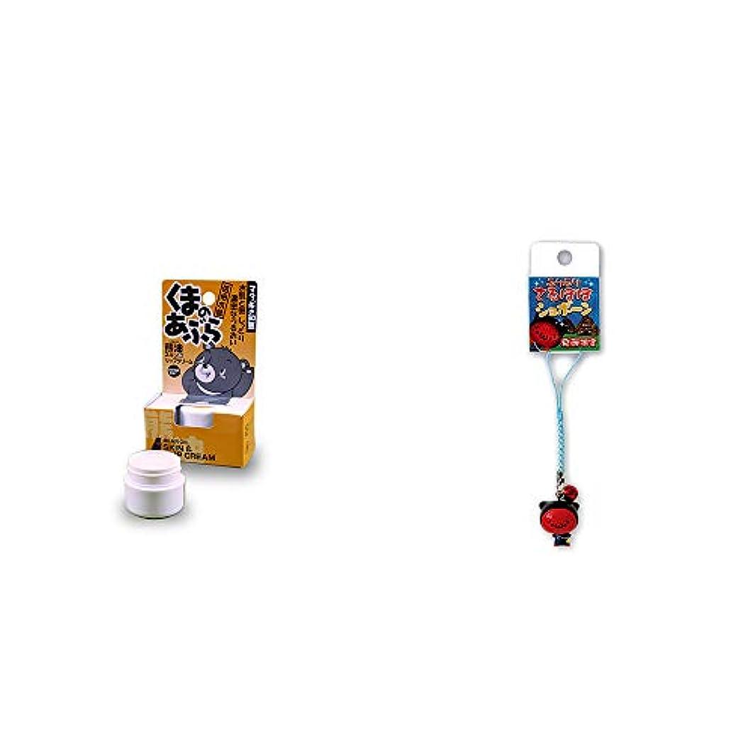 アドバンテージ衛星チョップ[2点セット] 信州木曽 くまのあぶら 熊油スキン&リップクリーム(9g)?さるぼぼショボーン ふりふり根付け(ストラップ)