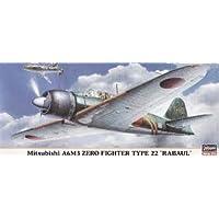 三菱 A6M3 零式艦上戦闘機 22型 ラバウル 1/72