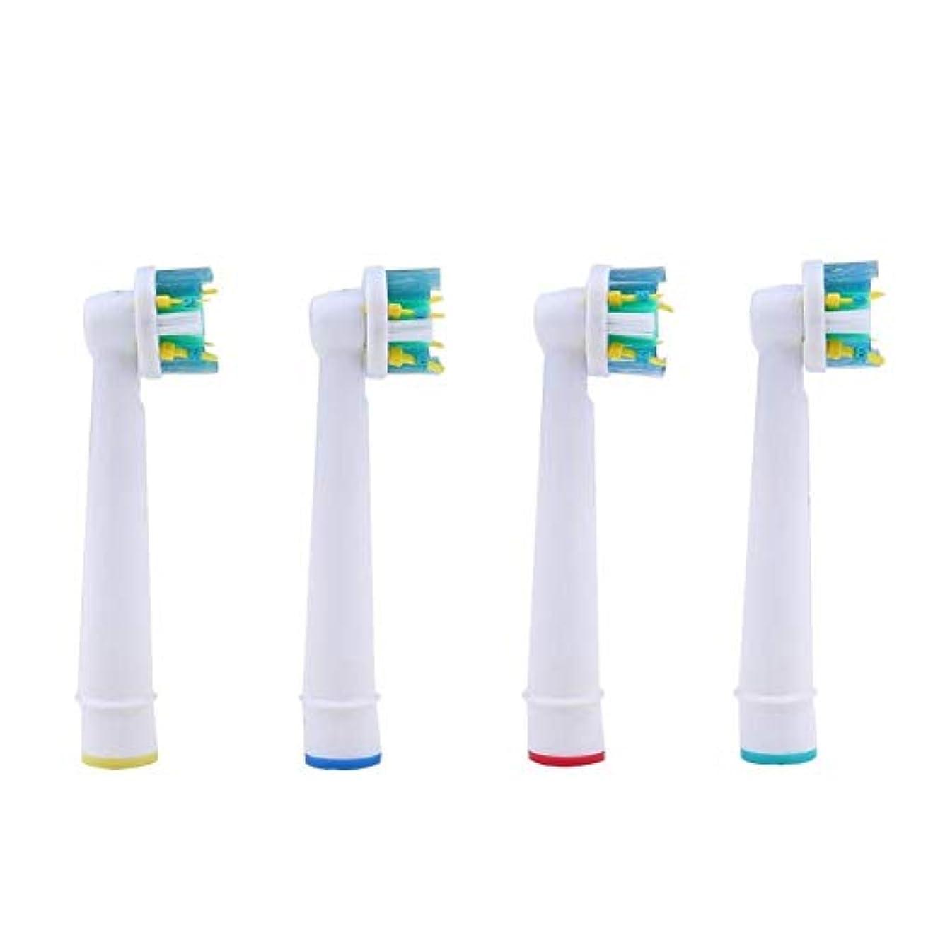 茎歪める補体Oral-B電動歯ブラシ 歯ブラシヘッド交換 交換用ブラウン マルチアクションブラシ OralB FLOSS ACTIONのために適した 汎用互換品 4本/セット