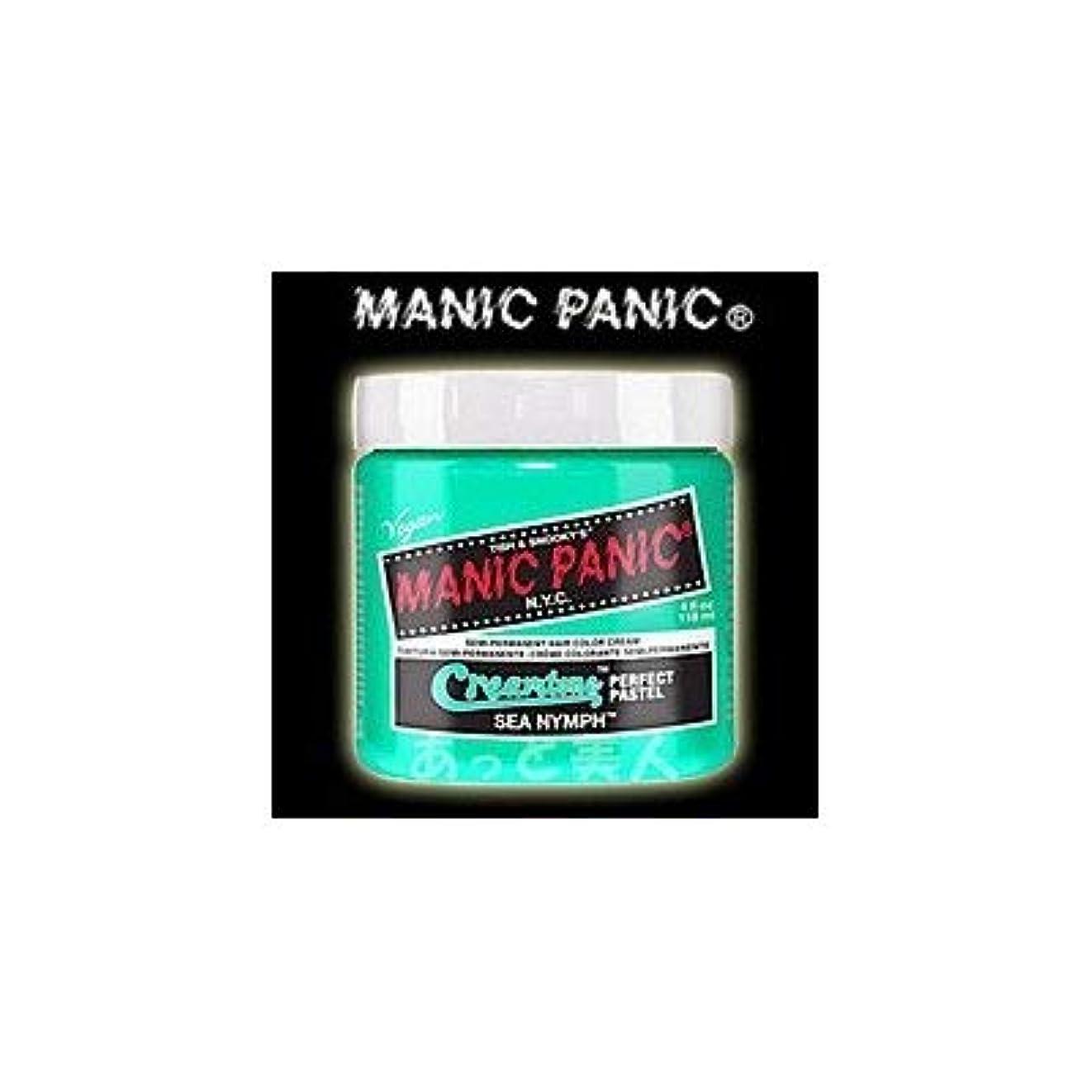 少ない汚物第九マニックパニック カラークリーム シーニンフ(パステル系)