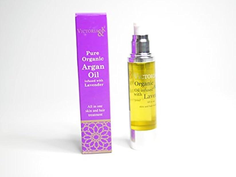 むしゃむしゃビデオ持ってるアルガンオイル 無香料ラベンダー モロッコ産泥パック 100%ピュア?オーガニック