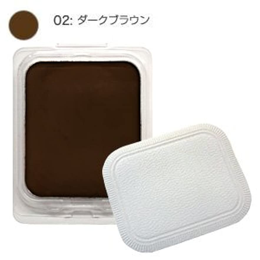 栄光凝視品種モナリザ ヘアケアファンデーション つめかえ用 (ダークブラウン) 12g(パフ付)