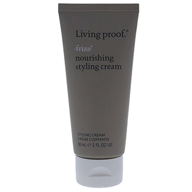 ミサイル離す説教Living Proof No Frizz Nourishing Styling Cream, Travel, 2 Ounce by Fab Products [並行輸入品]