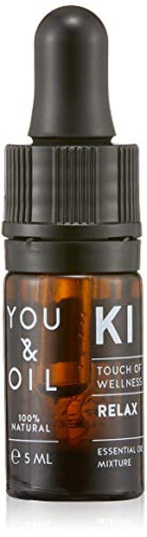 純粋に進行中絶壁YOU&OIL(ユーアンドオイル) ボディ用 エッセンシャルオイル RELAX 5ml