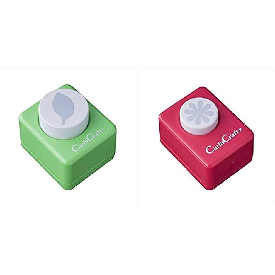 教えて推定気分が良いカール事務器 クラフトパンチ ミドルサイズ リーフ CP-2 & クラフトパンチ スモールサイズ デイジー CP-1