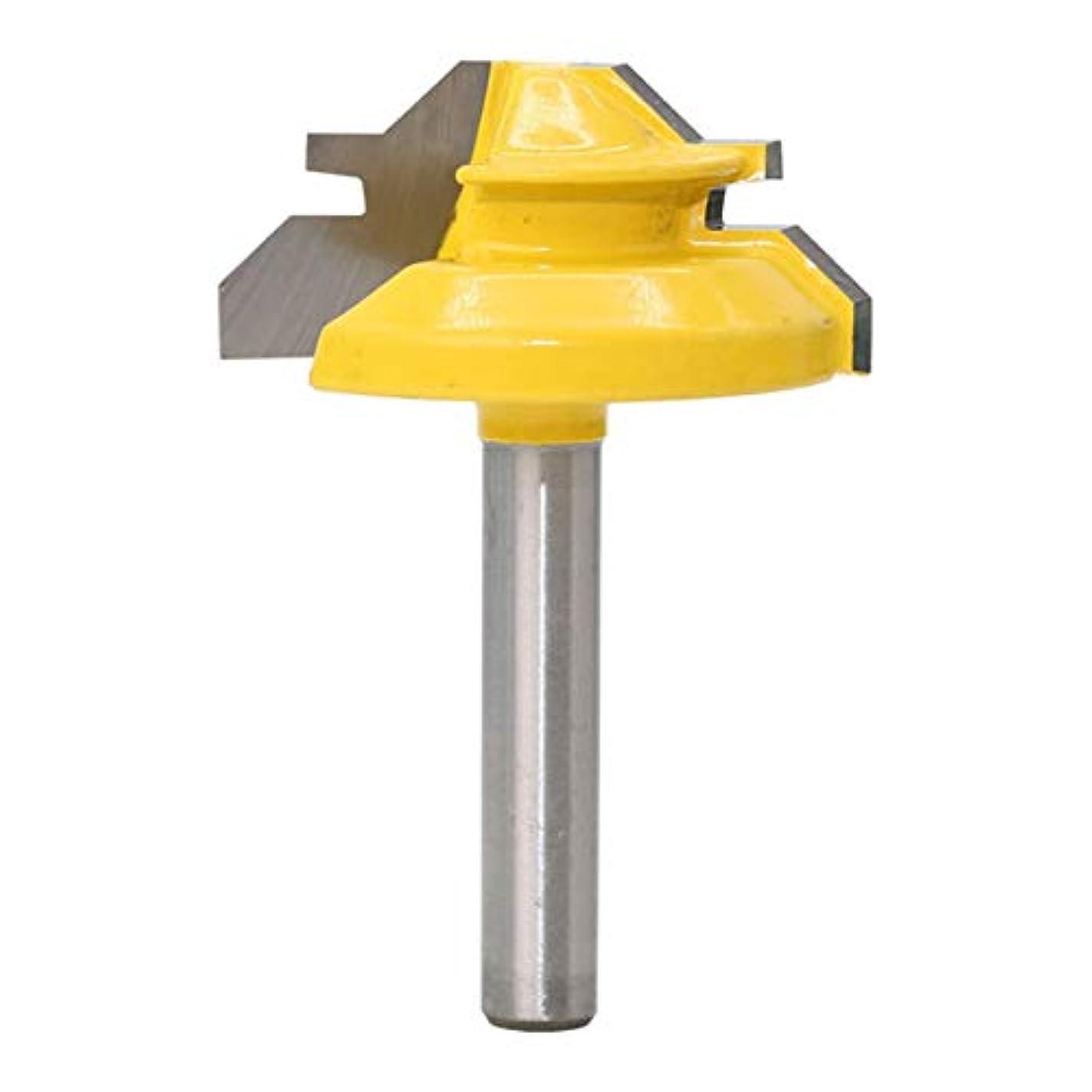 Saikogoods 1/4インチ 45度テノンナイフ1/4×1-3 / 8 框指 関節接着ルータービット コーンテノン木工 キャビネットドアカッター 黄