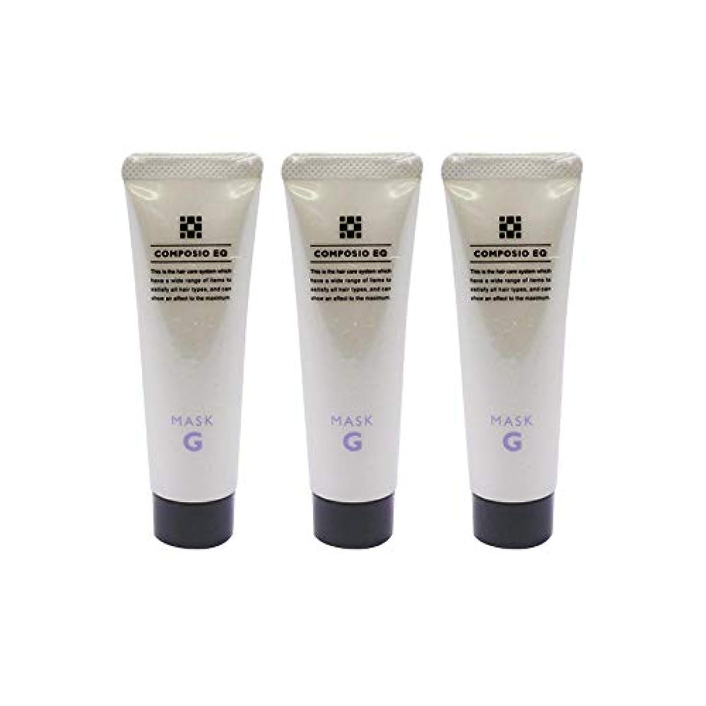 四回過度の散髪【X3個セット】 デミ コンポジオ EQ マスク G 50g