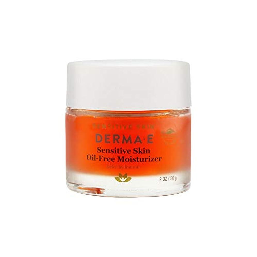 かもしれないモンク脳Derma E Sensitive Skin Oil-Free Moisturizer 56g/2oz並行輸入品
