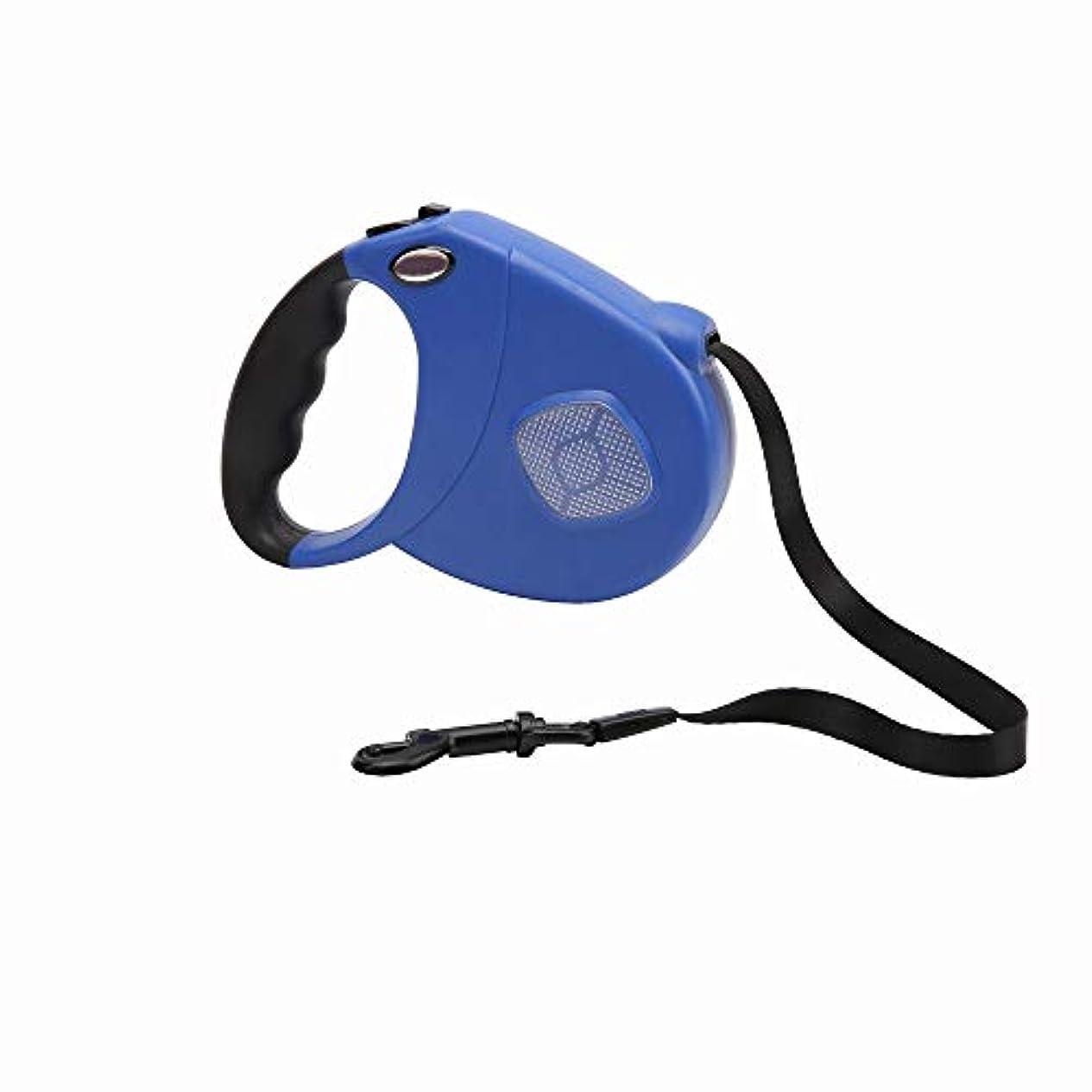 組み合わせタンザニア拾うJiabei ペット自動伸縮牽引ロープ中小犬ペット用品牽引ロープチェーンリーシュ (色 : 青, サイズ : 5M100)