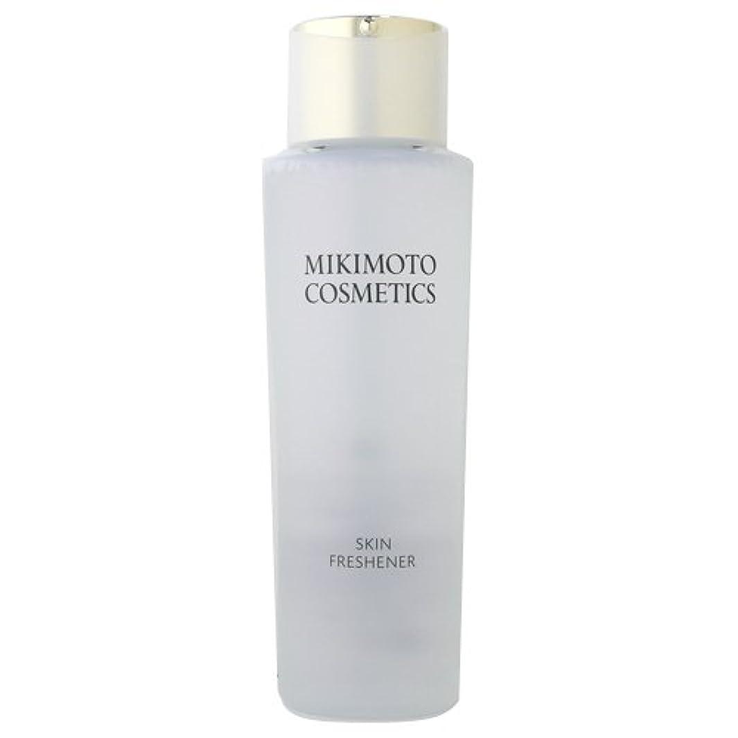 断線健全ジョイントミキモト化粧品 MIKIMOTO コスメティックス スキンフレッシュナー 200mL