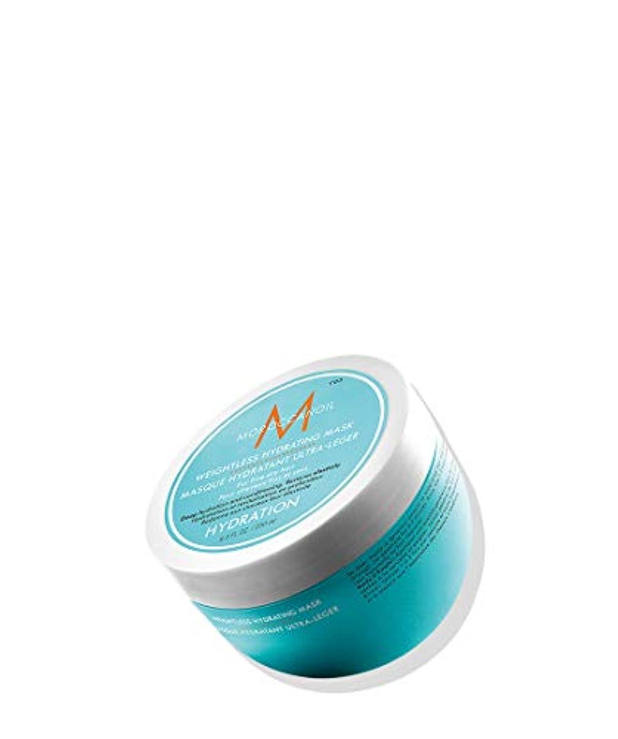 同等の薬用慢性的モロッカンオイル ウェイトレス ハイドレーティング マスク 250ml