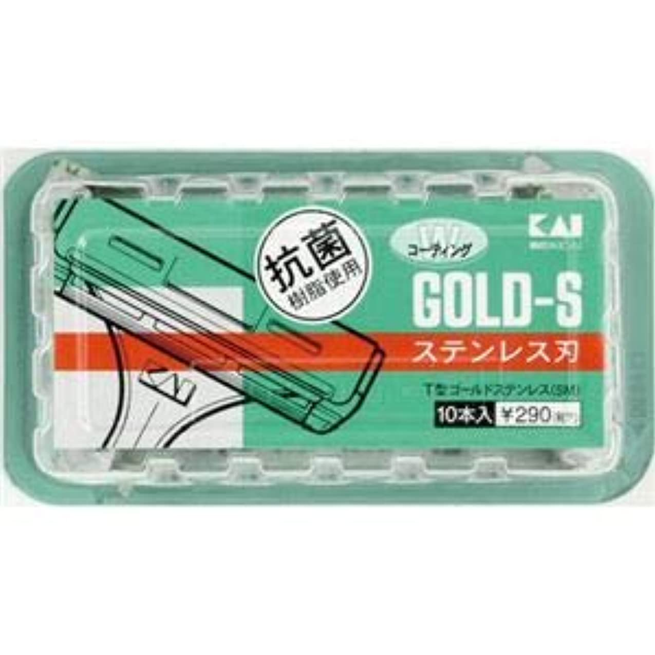 無効叫び声特別に(業務用20セット) 貝印 T型ゴールドステンレスSM10本