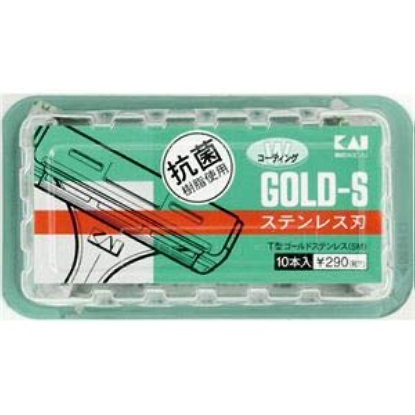 曲大事にする類推(業務用20セット) 貝印 T型ゴールドステンレスSM10本