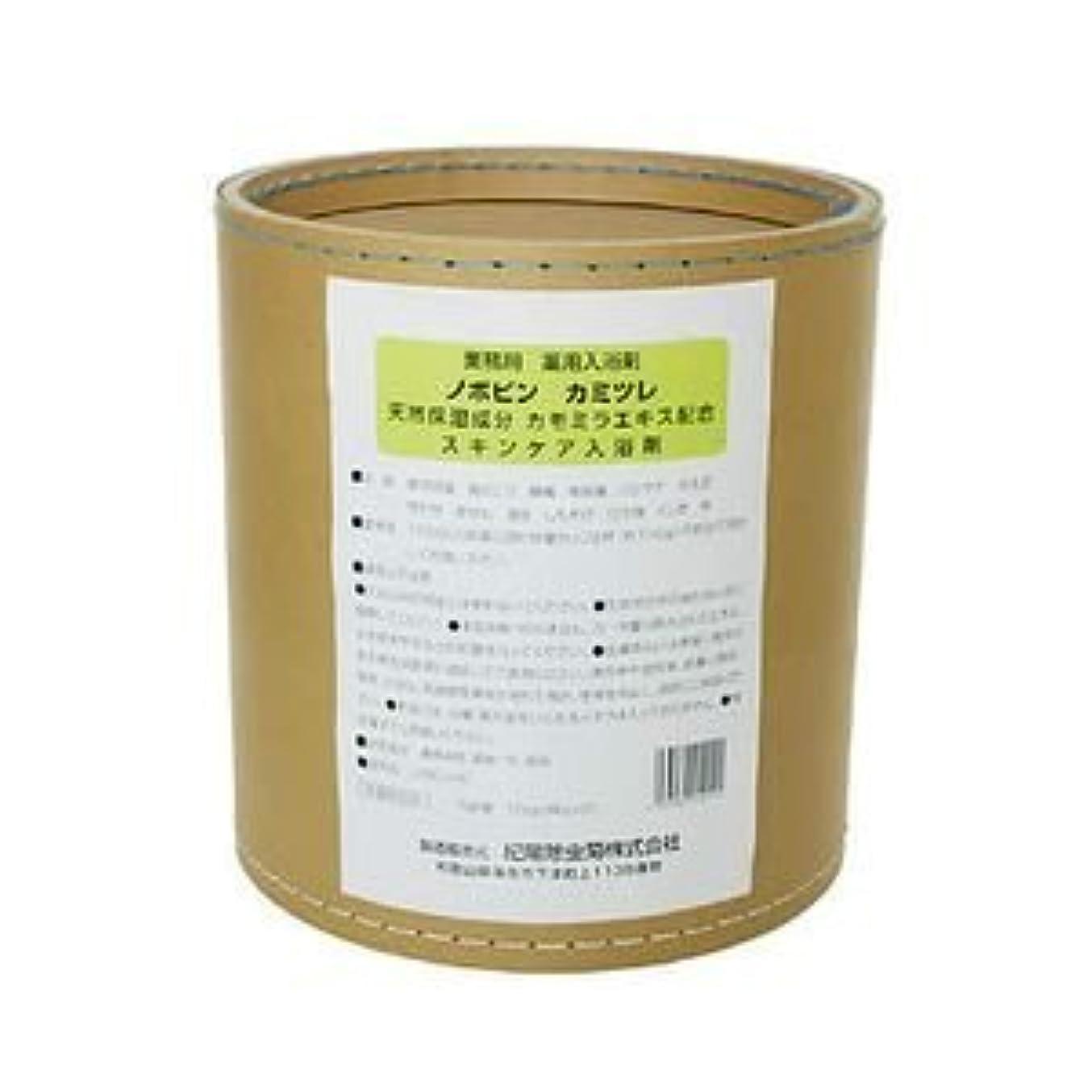 ラショナル息子一貫した業務用 バス 入浴剤 ノボピン カミツレ 16kg(8kg+2)