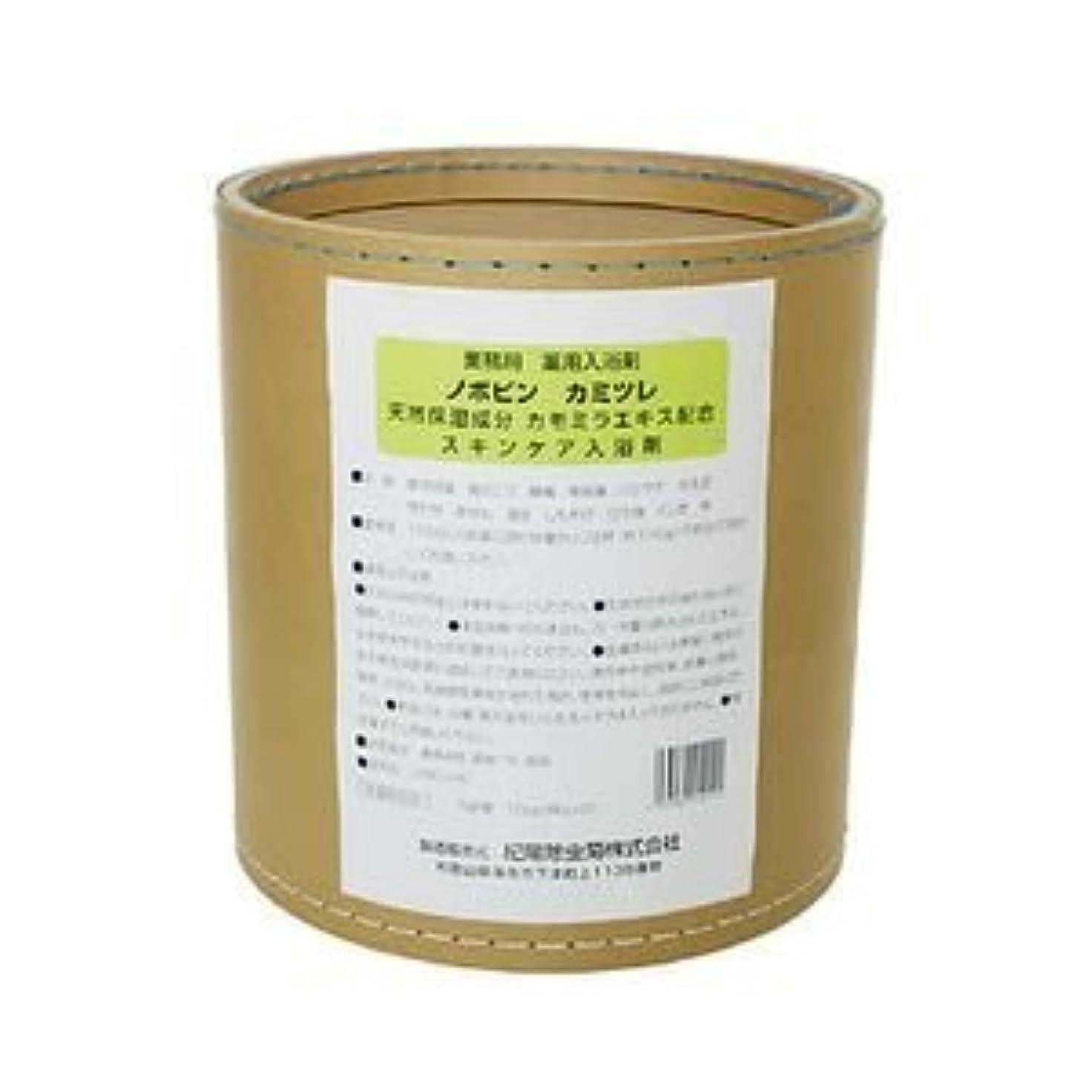 殉教者ポジション幻想的業務用 バス 入浴剤 ノボピン カミツレ 16kg(8kg+2)