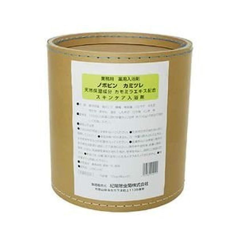 廃棄滝取り付け業務用 バス 入浴剤 ノボピン カミツレ 16kg(8kg+2)