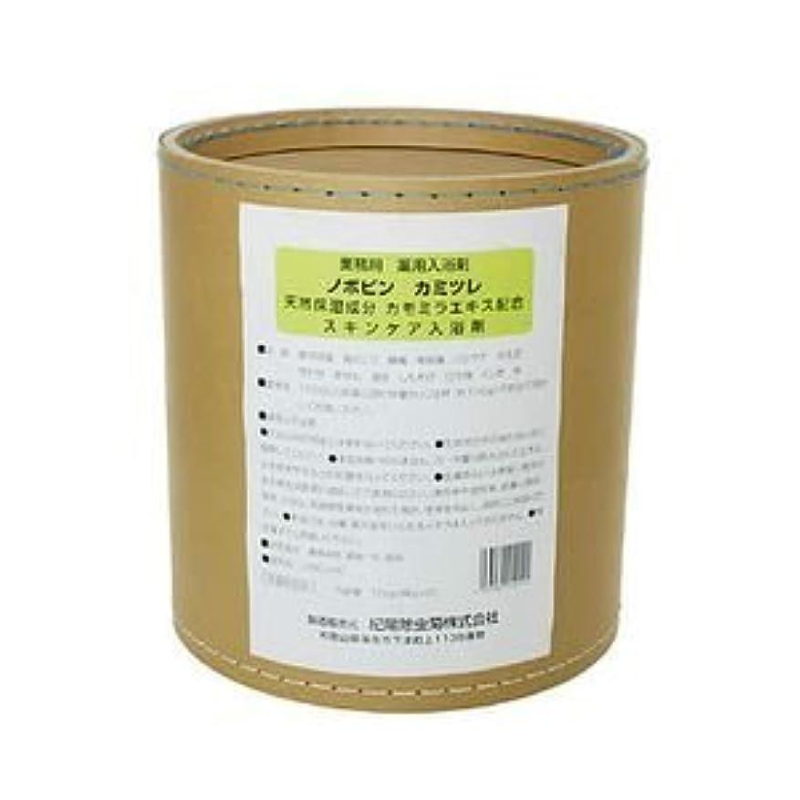 しかし呪い勝つ業務用 バス 入浴剤 ノボピン カミツレ 16kg(8kg+2)