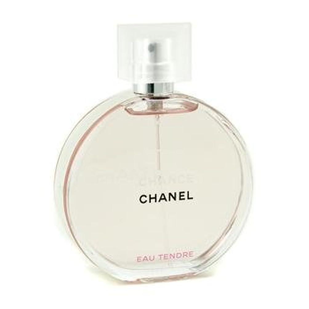 暫定案件連鎖シャネル CHANEL チャンス オータンドゥル オードトワレ EDT 100mL 香水