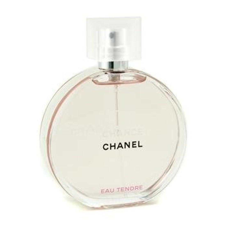 属性印象的なタックシャネル CHANEL チャンス オータンドゥル オードトワレ EDT 100mL 香水
